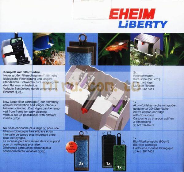 【西高地水族坊】EHEIM 自由女神外掛過濾器(2041)(新型)(保固二年)