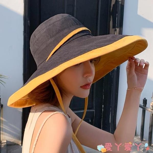 大帽簷 夏季超大帽簷遮陽帽漁夫帽子女大沿帽防曬太陽帽遮臉防紫外線全臉 愛丫愛丫
