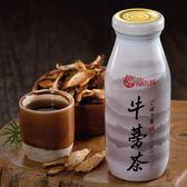 【自然補給】牛蒡茶 200ml/瓶