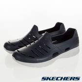 SKECHERS (男) 健走系列 H2GO 水鞋 - 54270NVGY