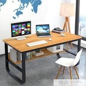 北歐風電腦台式桌家用辦公桌學生寫字台書桌簡約現代經濟型桌子  母親節特惠 YTL