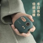 可愛暖手寶充電寶兩用迷你手握便攜式
