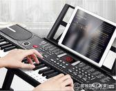 星朗電子琴多功能入門兒童成人幼師初學者專用61鋼琴鍵專業88    《橙子精品》