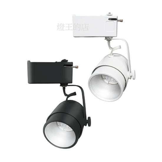 【燈王的店】舞光 MR16 6W 星巴克軌道燈 全電壓 白色/黑色 白光/自然光/暖白光 LED-24018-6/LED-24019-6
