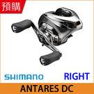 橘子釣具 SHIMANO兩軸路亞捲線器 ANTARES DC R(右手)