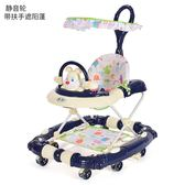 NMS 嬰兒學步車6/7-18個月寶寶防側翻多功能手推可坐男女孩帶音樂助步 黛尼時尚精品