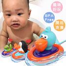 【MT0124】拉繩發條/動物衝浪小船洗澡玩具