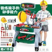 玩具男孩兒童玩具套裝 3-6歲角色扮演益智工具箱套裝 小艾時尚.igo