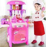 廚房玩具套裝仿真廚具3-6歲5小女孩女童做飯過家家六一兒童節禮物第七公社