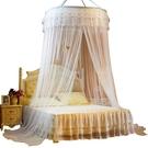 蚊帳 圓頂吊頂蚊帳通用圓形吊掛公主蚊帳1.5m1.8兒童學生宿舍1.0免安裝