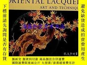 二手書博民逛書店Oriental罕見lacquer, art and techn