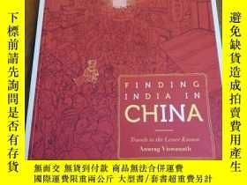 二手書博民逛書店FINDING罕見IN DIA IN CHINA【插圖本】Y12