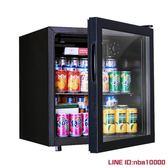 AUX/奧克斯 JC-50冰吧單門冰箱小型家用 展示留樣茶葉冷藏保鮮櫃JD CY潮流站