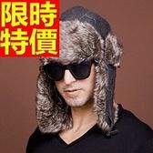毛帽-優質好搭冬季溫暖羊毛大格男護耳帽64b41[巴黎精品]