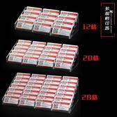 透明壓克力大容量多格名片座名片收納盒創意卡片盒名片展示架   可然精品鞋櫃