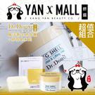 『基礎組』Dr.Douxi 朵璽 賦活新生卵殼膜100g + 卵殼皂100g【妍選】