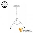 DIXON PRS9601 練習用打點板架  PRS-9601 打點板架