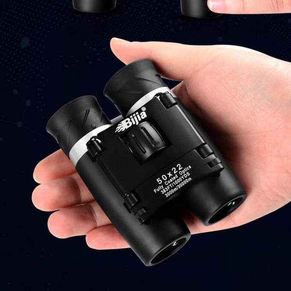 望遠鏡雙筒高倍高清夜視演唱會專業望眼鏡兒童戶外軍事用人體望遠鏡【凱斯盾】