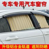 K17 V07S 新K07S K07二代  V26 V27 V29汽車窗