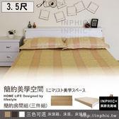 INPHIC 床頭箱床底床頭櫃3 5 尺三件式床組白色單人房間組單人床床架床頭片床台床架_g7vf