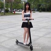 電動滑板車 成人摺疊便攜超輕迷你小型鋰電池電瓶車代步代駕踏板車 果果輕時尚 NMS