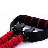 健身擴胸彈力繩瘦手臂健胸練臂肌男瑜伽拉伸