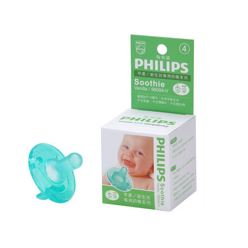 Philips飛利浦 - 早產/新生兒專用安撫奶嘴(香草奶嘴) 4號 香草