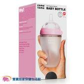 COMOTOMO 矽膠奶瓶 單瓶 250ml 粉色