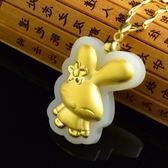 金鑲玉項鍊 翡翠吊墜-兔子時尚聖誕節生日禮物男女飾品73gf43[時尚巴黎]