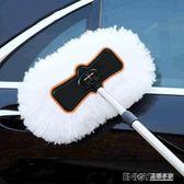 逸卡汽車可伸縮水刷洗車刷輪胎輪轂刷洗車拖把多功能專用軟毛通水igo 溫暖享家