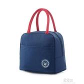 便當袋飯盒袋保溫飯包防水小學生兒童上班帶飯的便當袋子布日式手提餐包 易家樂