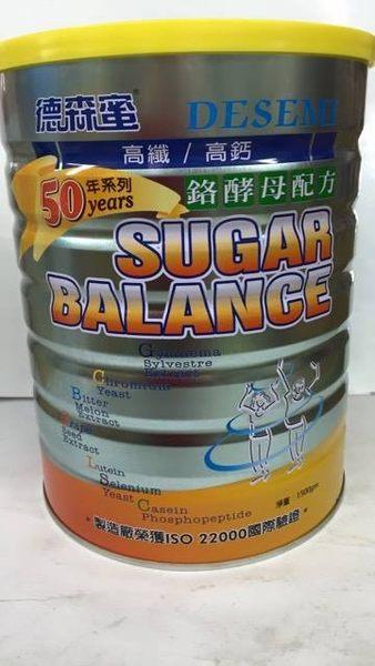 德森蜜 高纖高鈣 鉻酵母配方 1500g(瓶)*6瓶