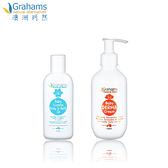 珂然 Grahams 嬰兒潤膚油100ml+嬰兒潤膚霜200ml