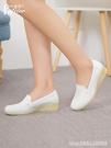 護士鞋 護士鞋女軟底秋冬款白色厚底增高牛筋底透氣防臭坡跟不累腳冬季 星河光年