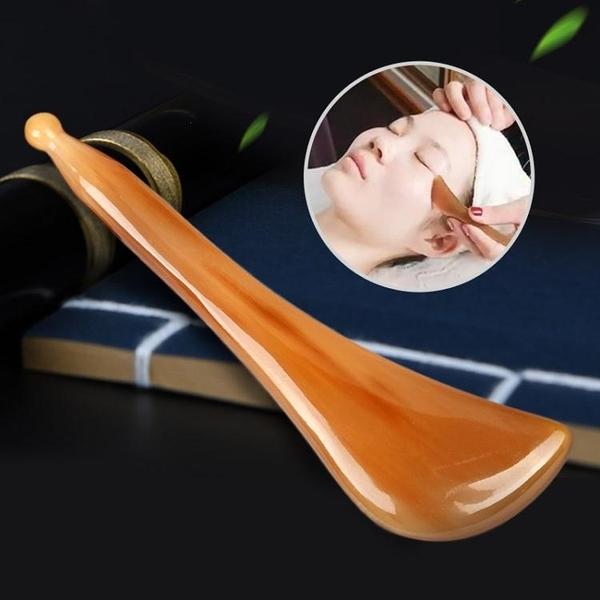 點穴筆牛角刮痧撥筋棒女美容棒按摩面部眼部通用拔經板臉部點穴神器專用-完美