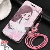 三星 Note9 S9 Plus S9 NOTE8 彩繪皮套 手機皮套 皮套 插卡 支架 保護套 掛繩 磁扣