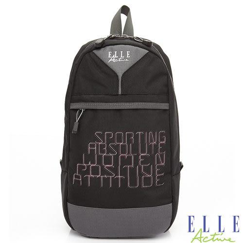Backbager 背包族【ELLE Active】活力運動風系列 單肩背包/後背包/斜背包(黑色)