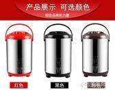 不銹鋼奶茶桶商用保溫桶豆漿桶6L 8L10L12L冷熱雙層保溫桶茶水桶YXS『小宅妮時尚』