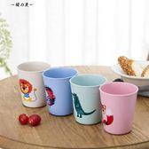 黑五好物節 2個裝卡通小麥秸稈水杯兒童情侶牙刷杯漱口杯創意刷牙洗漱杯牙缸【櫻花本鋪】