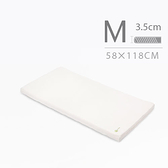 媽咪小站 - VE 有機棉嬰兒護脊床墊 M (3.5cm)