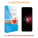 快速出貨 NIRDOSA ASUS ROG Phone 5s/5s Pro/5/5 Ultimate 9H 鋼化玻璃 螢幕保護貼