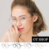 OT SHOP眼鏡框‧中性復古厚邊框平光眼鏡‧現貨‧全黑/金色/槍灰/銀色/玫瑰金‧N32