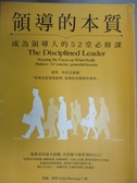 【書寶二手書T7/財經企管_JEL】領導的本質:成為領導人的52堂必修課_約翰‧曼寧