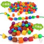繞珠玩具幼兒3歲寶寶玩具早教玩具兒童穿線積木繞珠串珠玩具寶寶串珠益智(萬聖節)