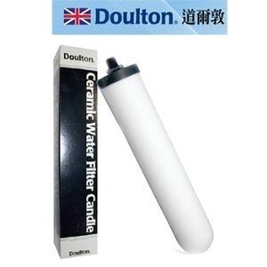 英國  DOULTON  道爾敦複合  陶瓷濾芯  ULTRACARB  ( DIP , DIS 專用 )
