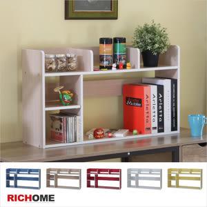 【RICHOME】超值桌上型書架-4色木紋