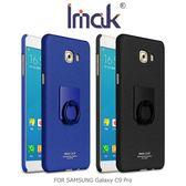 三星 J7 Plus J7 Pro C9 Pro 手機殼 手機硬殼 指環支架 硬殼 創意支架牛仔殼 支架 彩殼 手機套