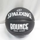 SPALDING 斯伯丁 BOUNCE 七號籃球 PU籃球 SPB91005 黑白【iSport愛運動】