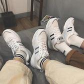文藝男 夏季男士正版百搭運動鞋情侶舒適休閒鞋子慢跑鞋潮流