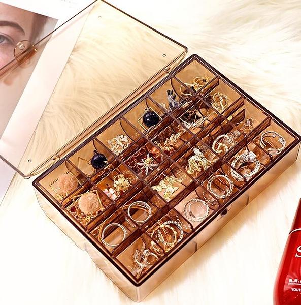 首飾盒 首飾收納盒耳環手飾品耳釘項鏈多分格便攜盒子大容量防塵展示架【快速出貨八折下殺】